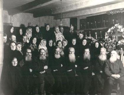 Притч старейшей в современной Латвии Володинской старообрядческой общины. Фото середины 1970-х гг.