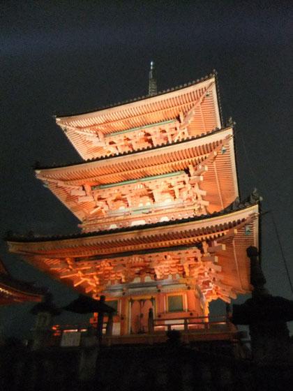 la pagode à trois étages le (Sanju-no-to)