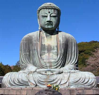 BUDDHA - DUMNEZEUL