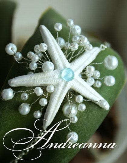 Браслет «Морской берег», звезды ручной работы (или натуральные, на выбор). Стоимость 150 грн.