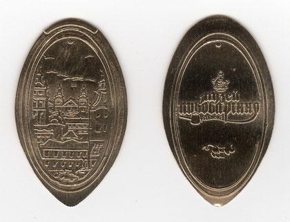 Lviv biermuseum - motief 3 voor en achterkant