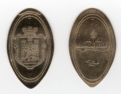 Lviv biermuseum - motief 4 voor en achterkant