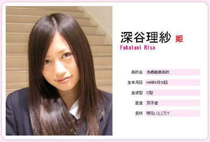 圖片來自:gekkle.co.jp
