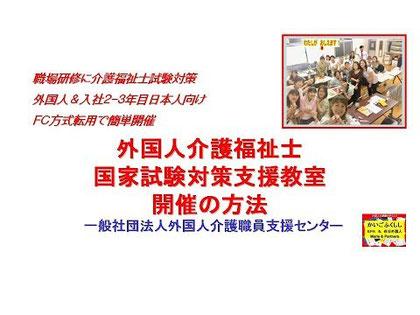 外国人向けに、漢字にルビ、病名に英語、受験時間の延長などの対策が