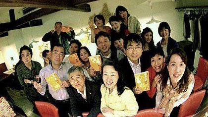 △名古屋で開催された「ラク段」出版記念パーティ