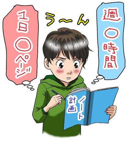 マンガスクール・はまのマンガ倶楽部/マンガの上達は「質」より「量」!