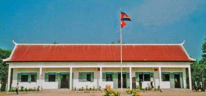 Scuola Bantey Samre