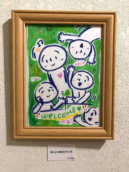 気球に乗って 茶谷順子 原画販売作品 可愛いイラスト 手描きイラスト ゲルマーカー