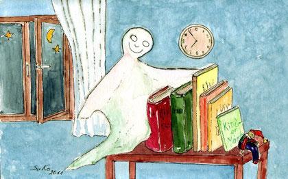 Die Geschichte Vom Gespensterkind Die Gürbels
