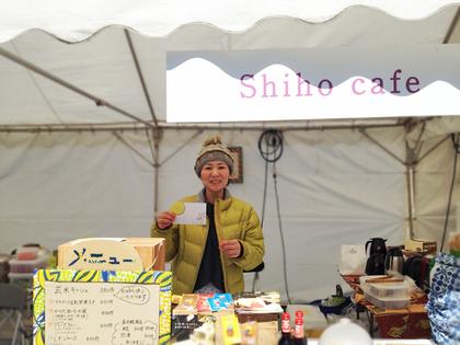 Shiho cafe