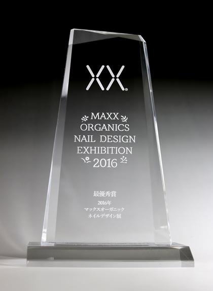 安い、短期のネイルスクール マックスオーガニックネイルスクール ネイルデザイン展 東京 トロフィー