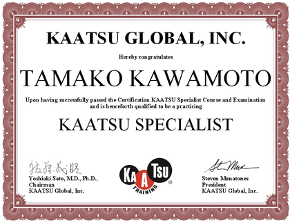 KAATSU TRAINING certificate
