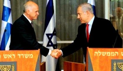 Regeringslederne  Giorgos Papandreou og Benjamin Netanjahu