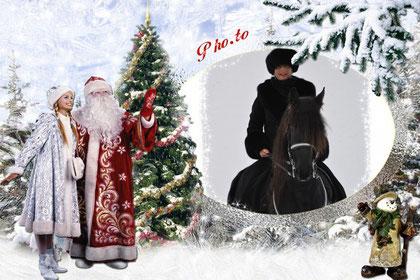 Fröhliche Weihnachten, Merry Christmas