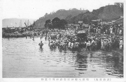 沼島・郷社八幡神社祭礼 御輿の渡御(資料提供/成錦堂)