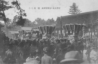 官幣大社 伊弉諾神社 壇尻①(資料提供/田村昭治氏)