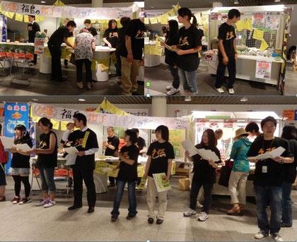 2012.7.14.札幌自由歩行空間.JPG