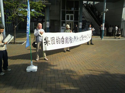 志太憲法をまもる会の皆さんと一緒に宣伝
