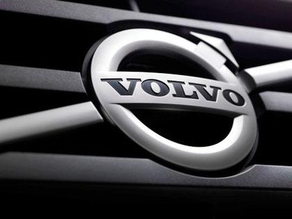 Pièces détachées Volvo Penta Hyères. TPS dispose d'un stock important de pièces détachées Volvo Penta.