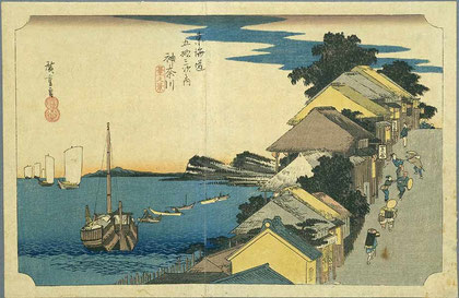 Hiroshige - Tokaido Gojusan no Uchi - Kanagawa