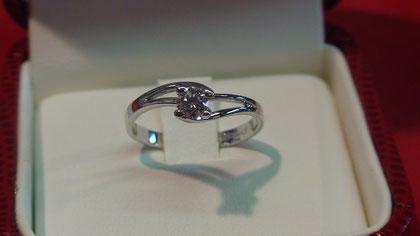 diamante a taglio brillante di ct.0,23 colore H certificato allegato  . EURO 700