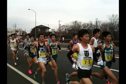 Image of Marathon Runners for Ome Marathon running competition race Tokyo Ome