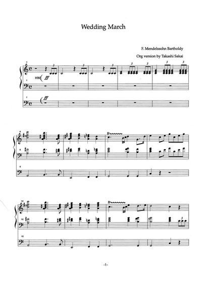 メンデルスゾーン/結婚行進曲 A4縦 9p