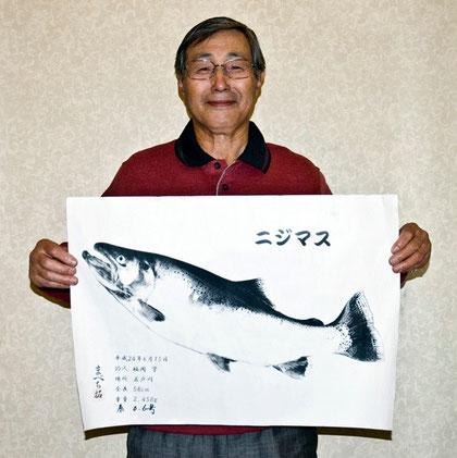 2012年 大物賞ヤマメ 福岡一竿
