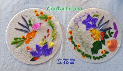二日目に制作した作品ケツァール鳥をイメージしています。立花雪 YukiTachibana