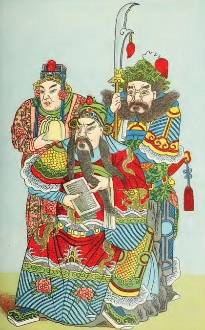 Koan-kong, son fils Koan-ping et son fidèle défenseur Tcheou-tsang. Il tient en main un livre, insigne de son titre de dieu des lettrés.