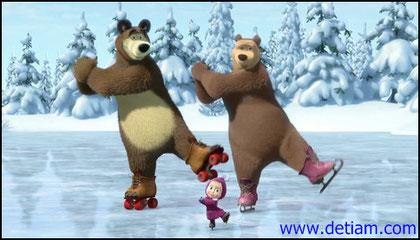 Медведи с Машей так увлеклись, что катались с восторгом