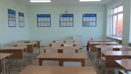 Кабинет башкирского языка