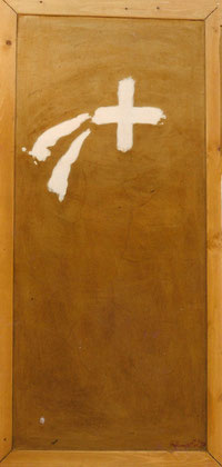 Cosmic cross 1996 Lime wash on clay 115x52cm AVAILABLE