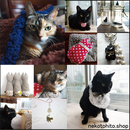 猫グッズ、猫首輪、ネコトヒトショップ;猫と人,nekotohito,ネコトヒト