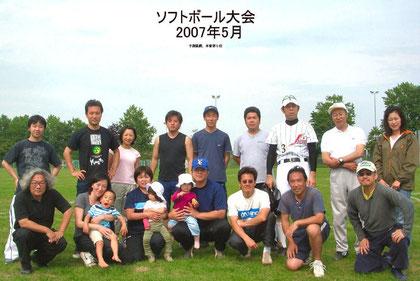 2007年5月大会