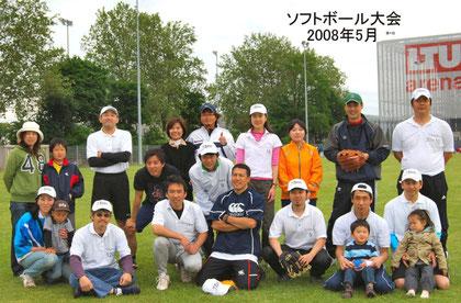 2008年5月大会