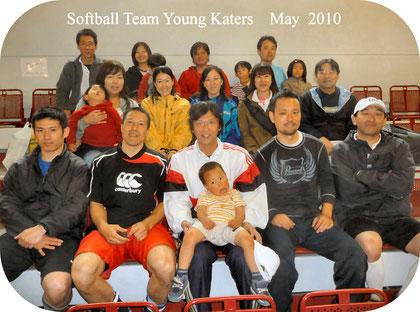 2010年5月大会