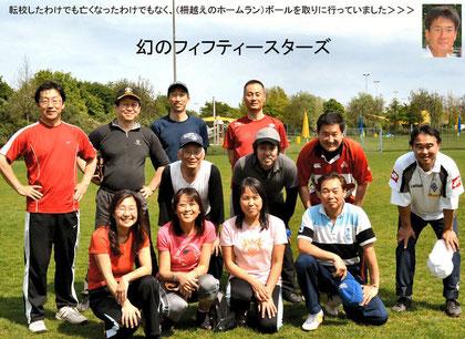 2012年5月大会 フィフティースターズ。幹事の川崎がチームを裏切って別チームで出場。でも写真撮影の時に不在...