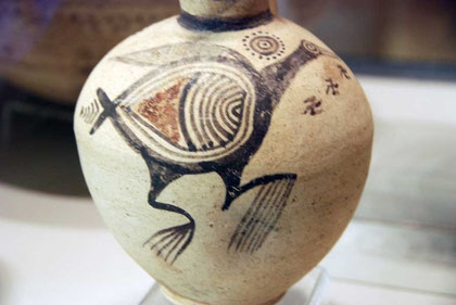 Jug with Moorhen?, Cypro-geometric III 850-750 BC, Pierides Collection, Nicosia ?
