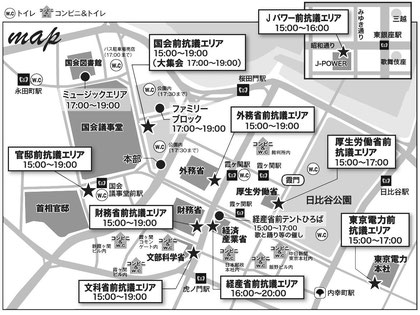 会場周辺地図