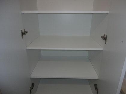 Mueble lavadero blanco