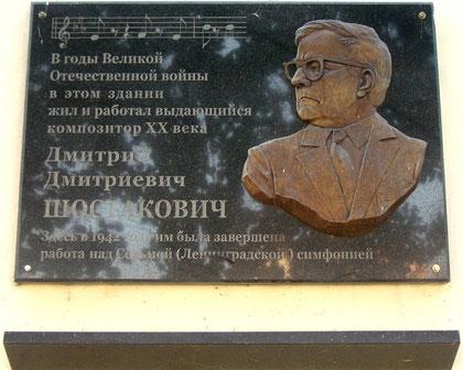 Placa dedicada a Dmitry Shostakóvich en Samara.