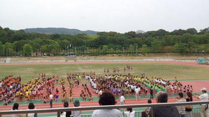 陸上競技 京都宇治地区大会の閉会式