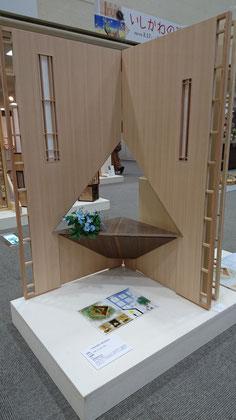 折り場 オーダー家具