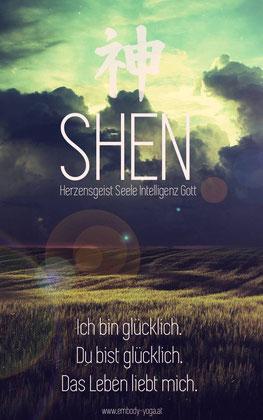SHEN - Erde Hochformat