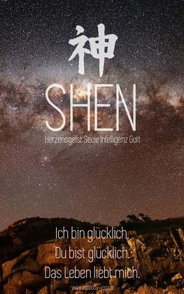 SHEN - Sterne Hochformat