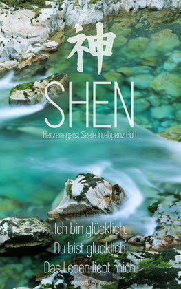 SHEN - Wasser Hochformat