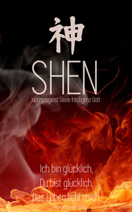 SHEN - Feuer Hochformat