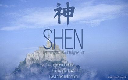 SHEN - Himmel Querformat