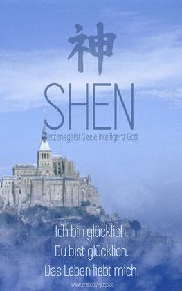 SHEN - Himmel Hochformat